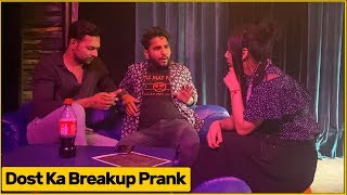 Dost Ka Breakup Prank |funny Reaction RDS Production