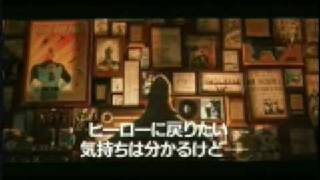 The Incredibles Japanese International Trailer