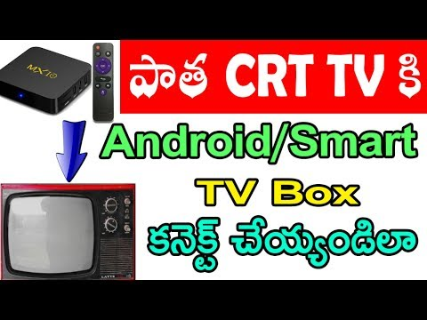 Connect android tv box to crt tv | connect smart tv box to old tv | av cable telugu | tekpedia