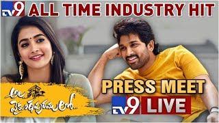 Ala Vaikunthapurramuloo Press Meet LIVE II Allu Arjun II Trivikram  - TV9