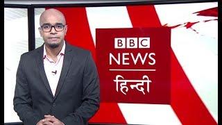 Yemen War में तार-तार हुए Human Rights, ज़िंदगी के लिए संघर्ष कर रहे लोग: BBC Duniya with Vidit