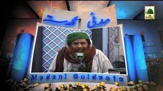 Noha Karna Kaisa - Maulana Ilyas Qadri - Short Speech