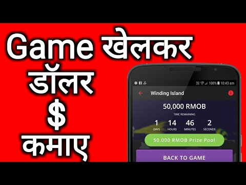 How To Earn Money with your Mobile Phone || by technical boss