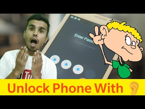 Now Unlock Phone With  Ear ! New Technology Of 2017