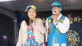 Download 아라품바와 때묻지않는 신인 리오품바~첫마이크 목표 오만원팁모으기~ 리오품바 원없이 불러보는 무대~ Video