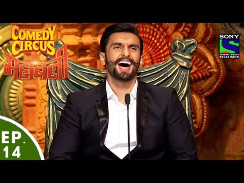 Comedy Circus Ke Mahabali   Episode 14   Ranveer Singh And Deepika Padukone In The Comedy Circus