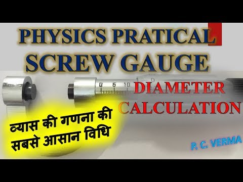 How To Use Screw Gauge Physics Practical Experiment For Student Least Count Zero Error Correction