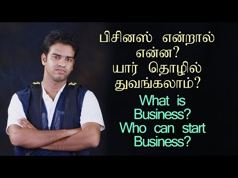 business motivation Tamil
