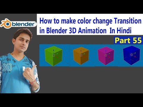 How to make color change Transition in Blender 3D Animation Part 55 In Hindi