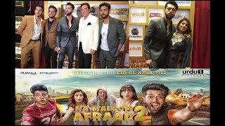 Celebrities at the Premier of Movie Namaloom Afraad 2.