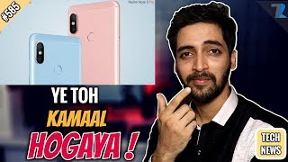 Redmi Note 5 Pro For Rs.649 Only,Honor 9N India,Mi A2 Lite,Samsung S10,Apple Durghatna,Intex 5-#585