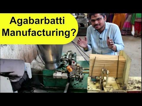 Agarbatti Making Business ? अगरबत्ती बनाने का बिज़्नेस ?