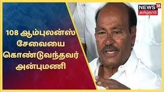 காலை முக்கியச் செய்திகள் | Top Morning News | News18 Tamilnadu | 16.10.2019