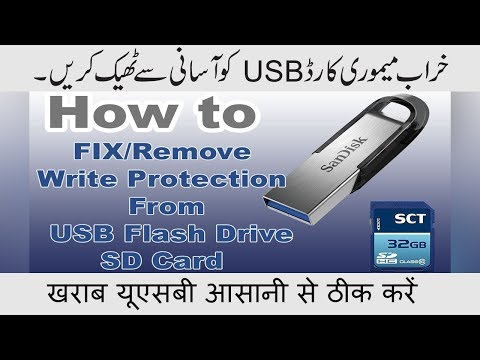 How To FIX/Repair write protect USB Flash Drive or SD Card  3 method