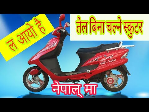 Xxx Mp4 Electric Scootor In Nepal 3gp Sex