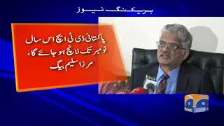 PEMRA chairman warns of action against cable operators airing Indian channels