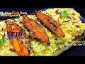 Malabar Fish Dum biriyani / Thalassery Fish biriyani for Beginners മലബാർ മീൻ ബിരിയാണി
