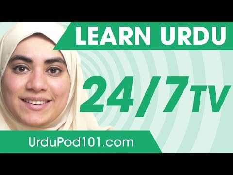 Learn Urdu 24/7 with UrduPod101 TV