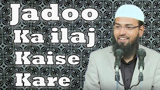 Jadoo Ka ilaj Kaise Karein - Jadootone Ka Upchaar Kaise Karein - How To Cure Magic By Adv. Faiz Syed