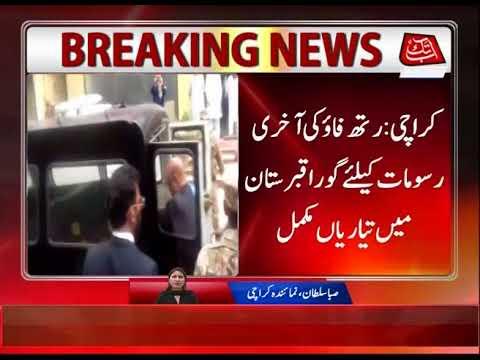 Karachi: Ruth Pfau Will Be Laid To Rest In 'Gora Qabaristan' Today