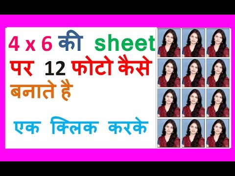 how to make passport size photo in photoshop 7.0 in hindi | one click | pp action