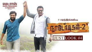 Naadodigal 2 - Just Look #4 | Sasikumar | P. Samuthirakani | Madras Enterprises
