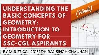 Geometry For SSC CGL Aspirants - Understanding Basic Concepts Of Geometry By Dhiraj Singh Chauhan