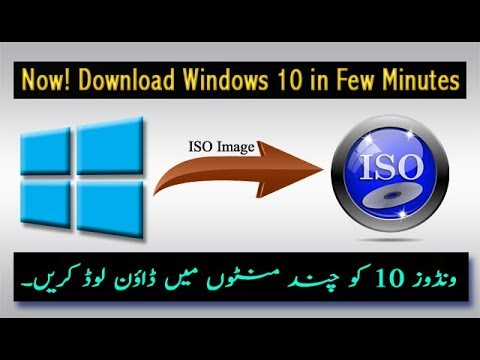 How to Download Windows 10 ISO with IDM