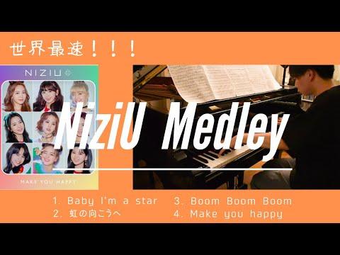 【世界最速】NiziU『Make you happy』全曲ピアノで弾いてみた