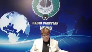 Radio Pakistan News Bulletin 6 PM  (17-11-2019)
