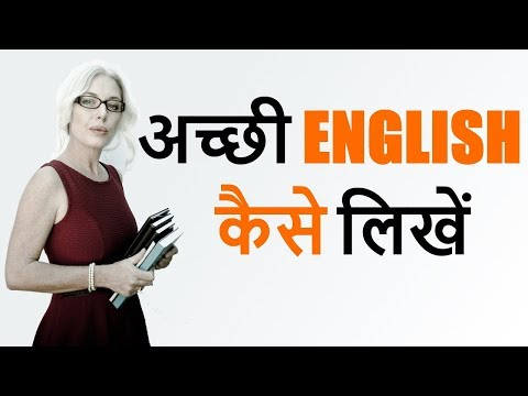 how to write english without grammar mistakes