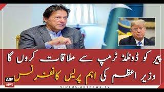 PM Imran Khan addresses media at Torkham Border