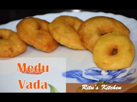 Medu Vada sambhar recipe | Moong dal vada recipe in hindi | South indian recipes vegetarian