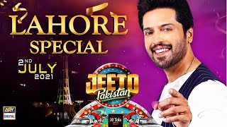 Jeeto Pakistan | Lahore Special | 2nd July 2021 | ARY Digital