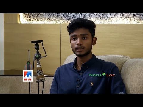 NatureLoC in Manikilukkam - Malayalam Manorama News Channel