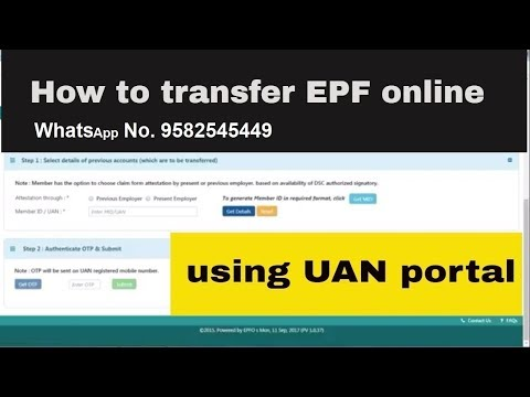 How to transfer EPF online,how to transfer old  pf amount into new pf account number