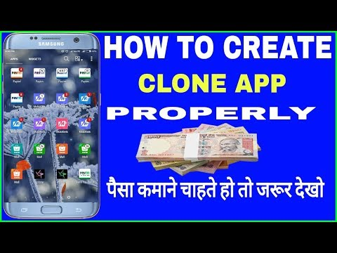 Create Clone App Like A Boss | Use Clone App Properly | Make Unlimited Online Money