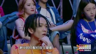 《中國有嘻哈》 TY  第二輪參賽片段