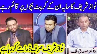 Aamir Liaquat Exposing Nawaz Sharif Health Condition | On The Front with Kamran Shahid