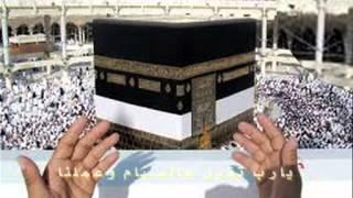 كرت تهنئة بمناسبة عيد الفطر(عثمان)