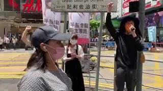 【香港直播-20200701】七一港島區實況