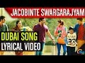 Jacobinte Swargarajyam Dubai Lyric Videonivin Pauly Vineeth