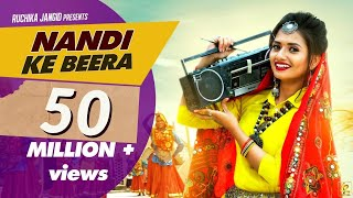 Ruchika Jangid   Nandi ke beera   Full Video Song   Latest New haryanavi folk Song haryanvi 2019