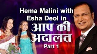 Hema Malini with Esha Deol in Aap Ki Adalat (Part 1)