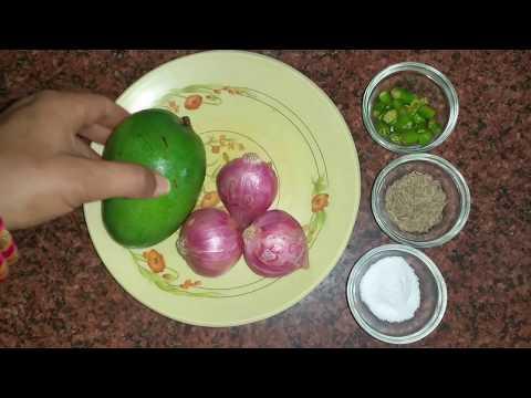 Aam Aur Pyaz ki Chutney | Mango Chutney Recipe | Green Mango Onion Chutney | कच्चे आम की चटनी