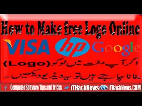 How to Make a free Professional Logo Online Urdu/Hindi || free Download ||