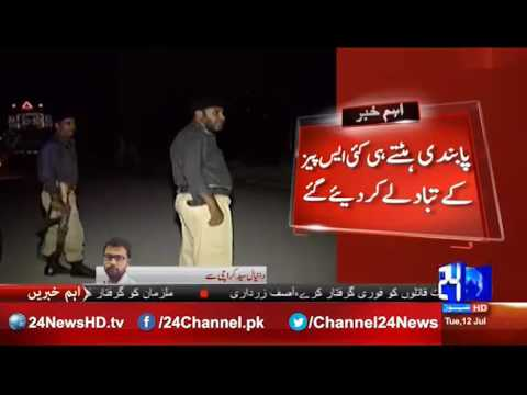 24 Breaking : Sindh police department removed the ban on transfers and postings