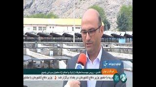 Iran Motahari Genetic & Breeding Research center for coldwater fishes پژوهش ژنتيك ماهيان سردابي