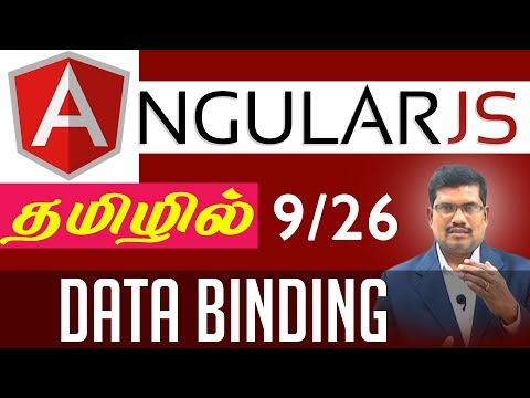 #9 Data Binding || AngularJS Foundation in Tamil