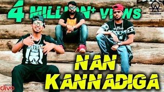 KA 01 | All Ok | NAN KANNADIGA ft Rahul Dit-o , MC Bijju | OFFICIAL KANNADA RAP VIDEO